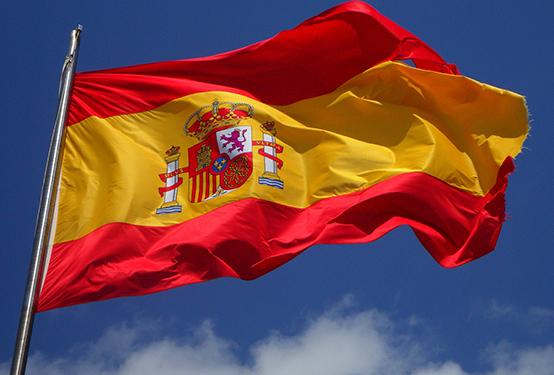 Spanish Saturdays