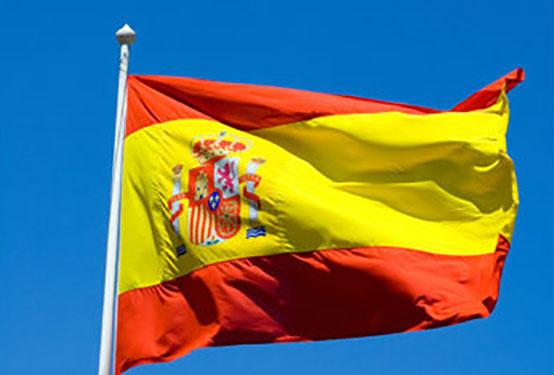 Spanish Continuation - Term 3 - GI 19 645